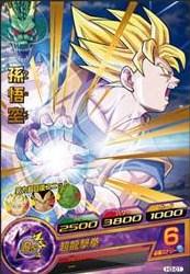 File:Super Saiyan Goku Heroes 17.jpg