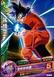 File:Goku Heroes 13.jpg