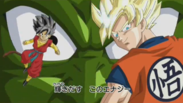 File:DBHTrailer4-25.png