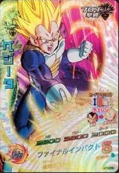 File:Super Saiyan Vegeta Heroes 2.jpg