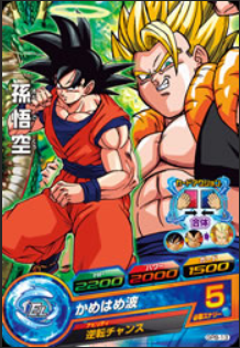 File:Fusion Heroes 30.png