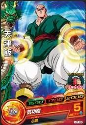 File:Tien Shinhan Heroes 11.jpg