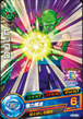 Piccolo Heroes 41