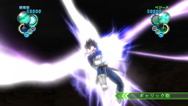 File:Dragon-Ball-Z-Ultimate-Tenkaichi-08.jpg
