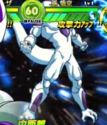 FP Frieza tapbattle