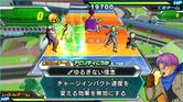 Dragon Ball Heroes 2013 gameplay