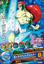 File:Bojack Heroes 3.jpg