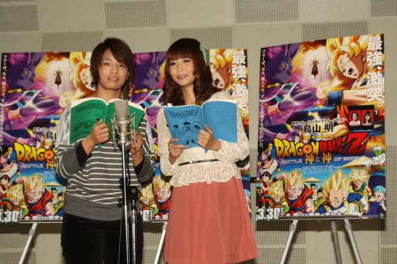 File:Matsumoto&Nakagawa1.JPG