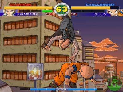 File:Super-dragon-ball-z-20060630021634831-000.jpg