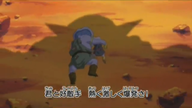 File:DBHTrailer4-13.png