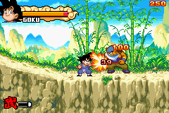 File:Dragon Ball - Advanced Adventure by.Unknowr 04.png