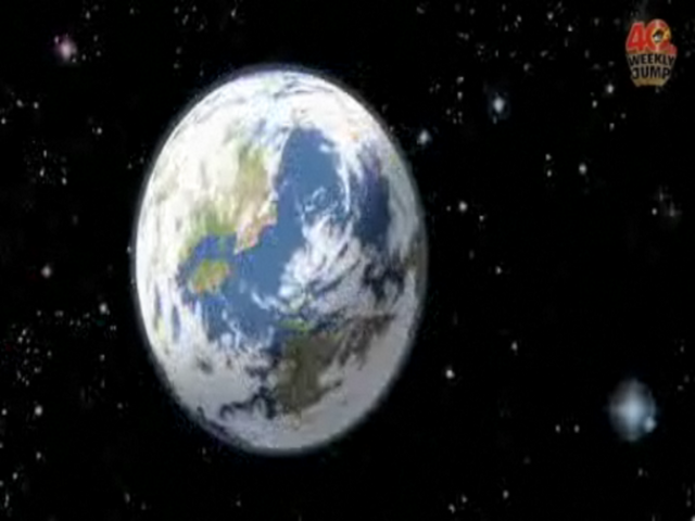 File:Earth(Jmp).png