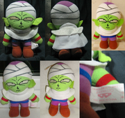Piccolo6inchplushBanpresto