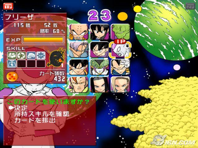 File:Super dbz 28.jpg