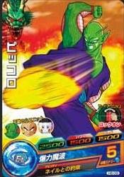 File:Piccolo Heroes 27.jpg