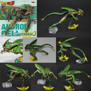 Banpresto4ImperfectCell
