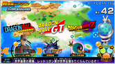Dragon Ball Heroes GT Mission Map Stuff