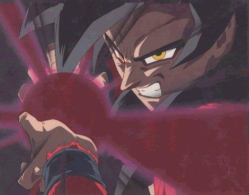 File:Goku ssj4 kamehameha.jpg
