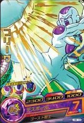 File:Frieza Heroes 11.jpg