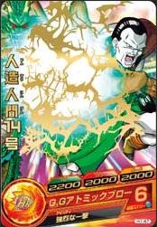 File:Android 14 Heroes 2.jpg