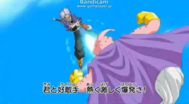 File:DBHTrailer2-13.png
