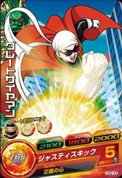 File:Saiyaman Heroes 9.jpg