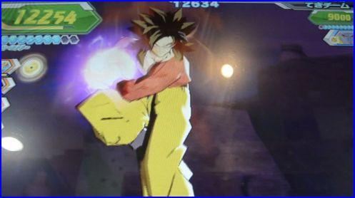 File:Goku10xKamehamehacharging.JPG