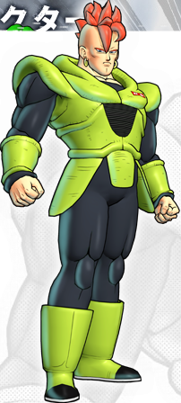 File:Android16 dbz-663.png
