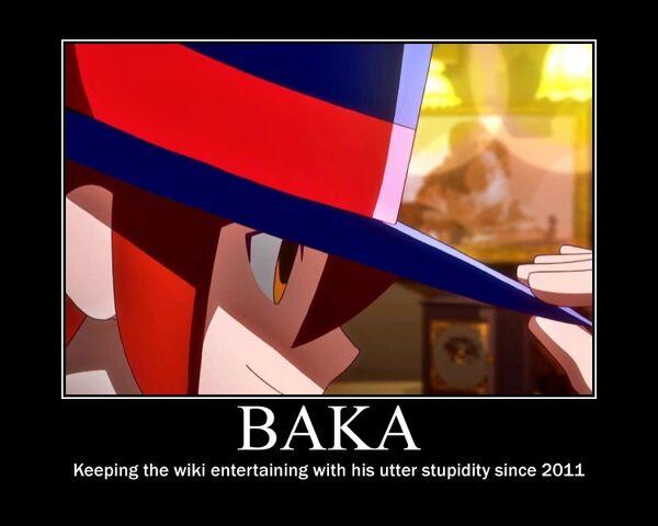 File:BakaMotivator.jpg
