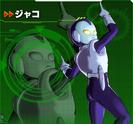 Jaco Xenoverse 2 Scan