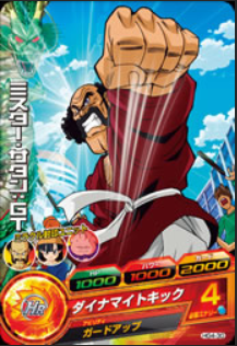 File:GT Mr. Satan Heroes 3.png