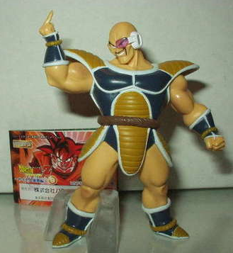 File:Nappa gashapon part 9 december 2005.PNG