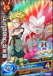 File:Fusion card Heroes 4.jpg