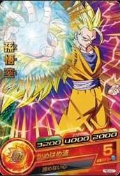 File:Super Saiyan 3 Goku Heroes 10.jpg