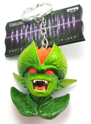 Banpresto Creatures Keyholder Saibaman