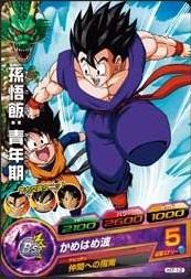 File:Gohan Heroes 23.jpg