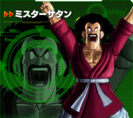 Mr. Satan XV2 Character Scan