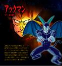 Spike the Devil Man BT3 Profile