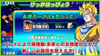 File:Heroes Mission Future Gohan.png
