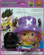 GotenksPlexChopper