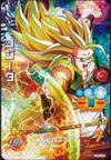 Super Saiyan 3 Gogeta Heroes.png
