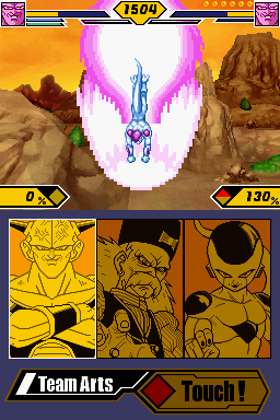 File:Dragon Ball Z - Supersonic Warriors 2 ultimate frieza.png