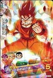 File:Kaioken Heroes 2.jpg