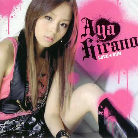 File:AyaHirano6.jpg