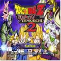 Db-tenkaichi2-1