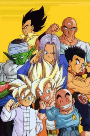 File:Dragonball z-6727.jpg