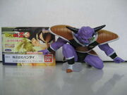HGCollectionPart3 Ginyu