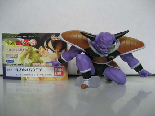File:HGCollectionPart3 Ginyu.JPG