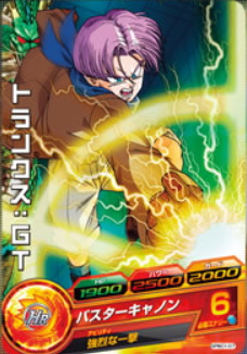 File:Trunks Heroes 17.png