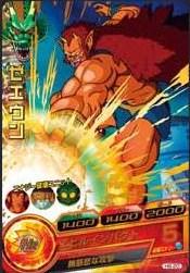 File:Commander Zeeun Heroes 3.jpg